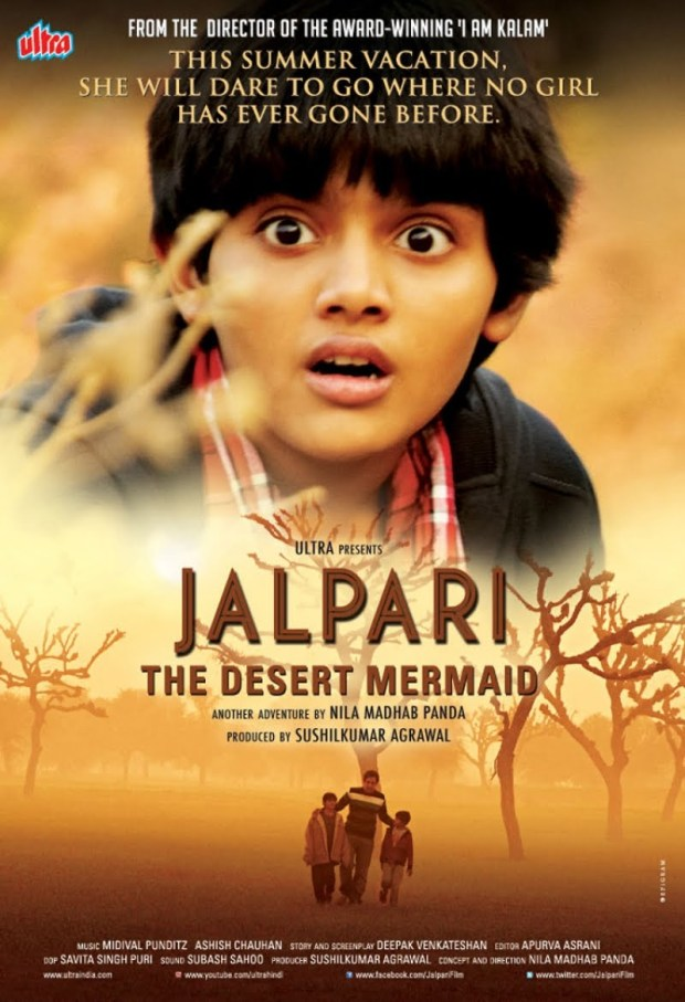 Jalpari Poster First Look [Hindi Movie 2012] Full-1