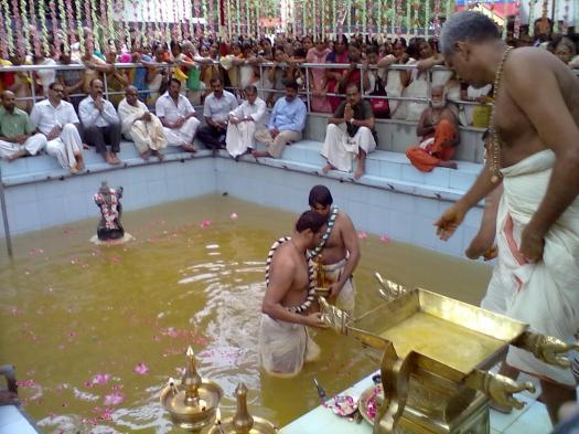 Arattu Kadavu