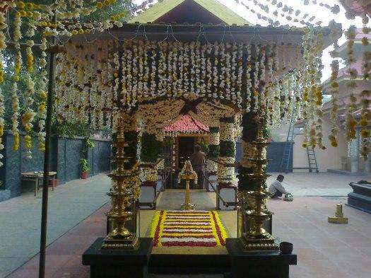 Mandala Kalam