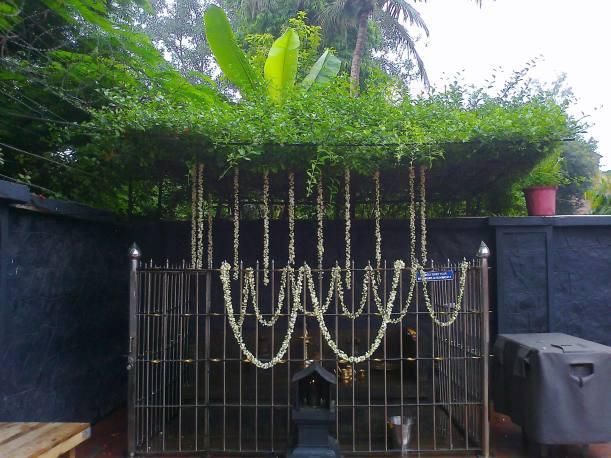 nagarajavu