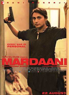 Official_Poster_of_Mardaani